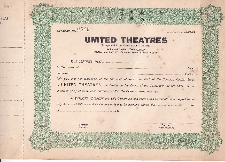 S4019, United Theatres Co., Stock Certificate Unused, Shanghai 1932