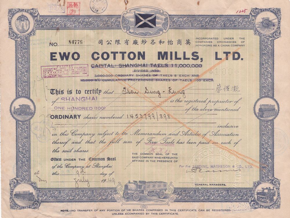 S4026, EWO Cotton Mills, Ltd, Stock Certificate 100 Shares, 1947 Shanghai
