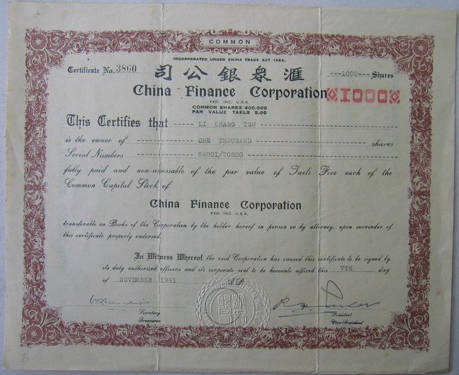 S4027, China Finance Corporation, Stock Certificate 1000 Shares, 1942