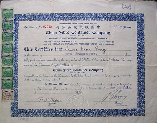 S4032, China Fiber Container Company, Stock Certificate of 1948