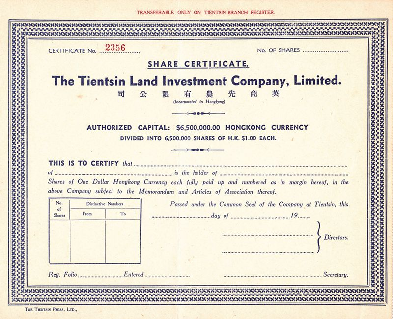 S4035, Tientsin Land Investment Company, Stock Certificate of 1930's, Unused