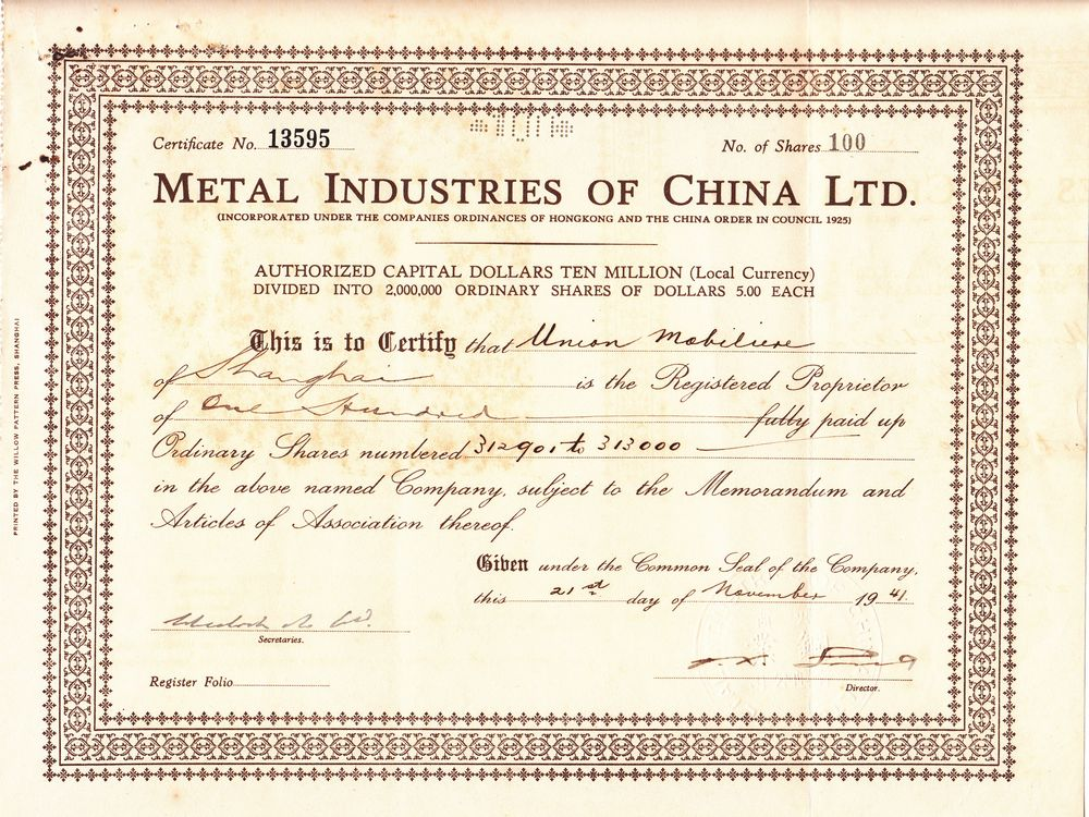 S4039, Metal Industries of China Ltd. Stock Certificate of 100 Shares, 1941