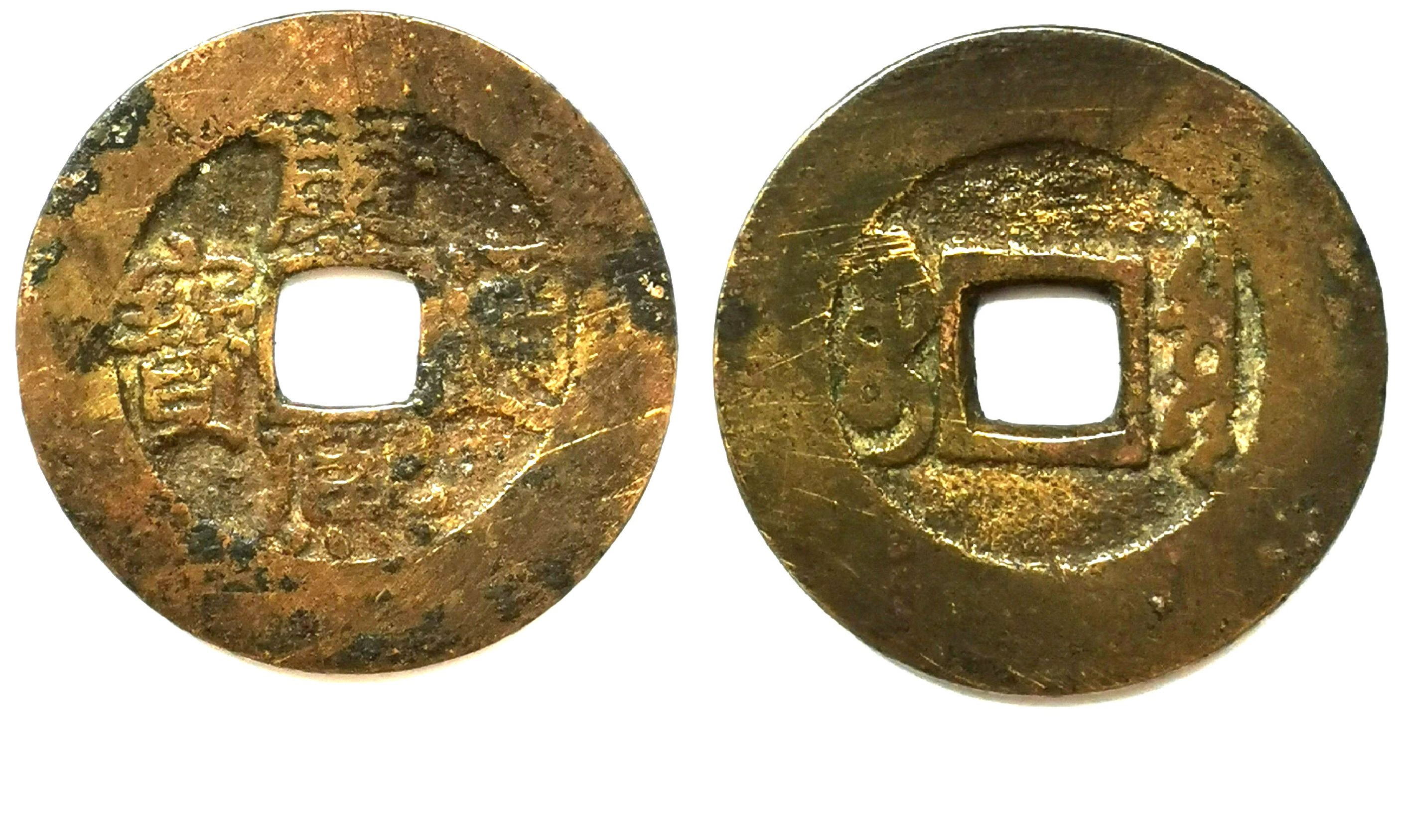 K4415, Kang-Xi Tong-Bao Coin (Broad Rims, Two Dot Tong), China 1710, Rare!