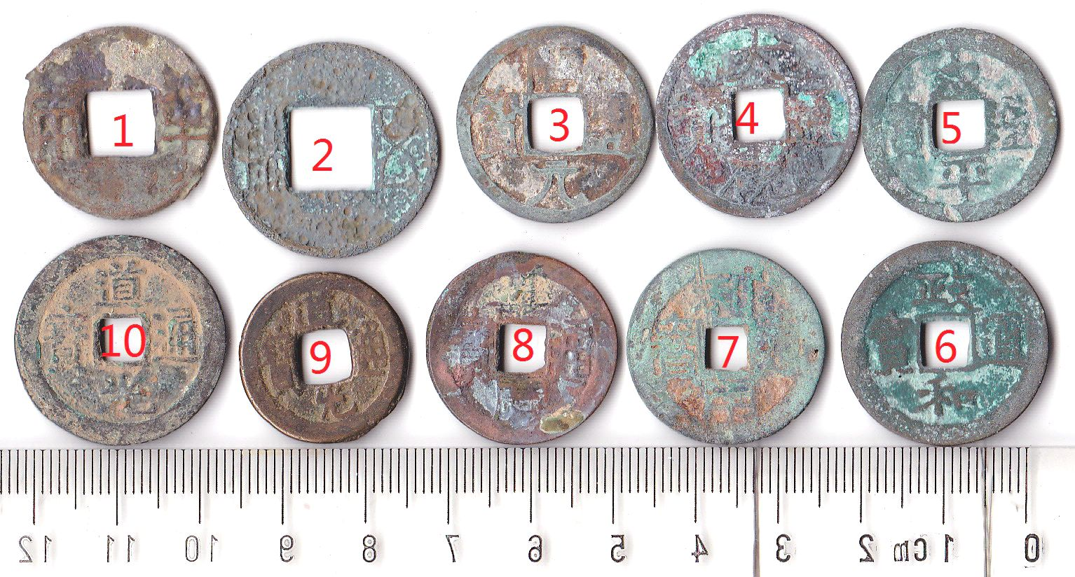 K6510, China 10 Pcs Diff. Ancient Coins Collection, BC 118-AD 1850