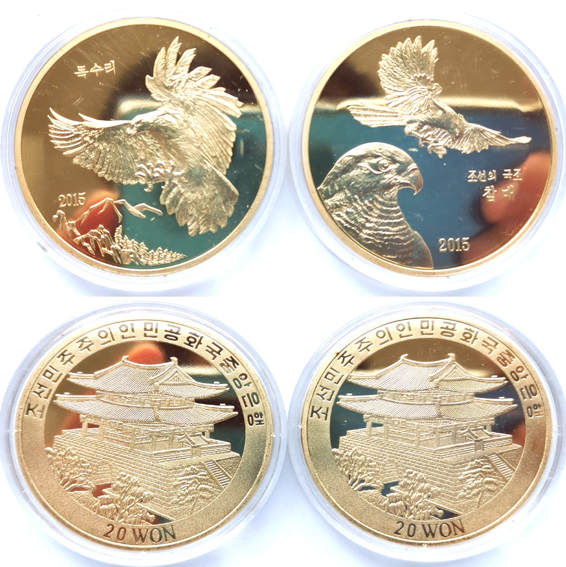 "L3212, Korea Proof Coin, ""Eagles"" 2 Pcs Coins. 2015 Brass"