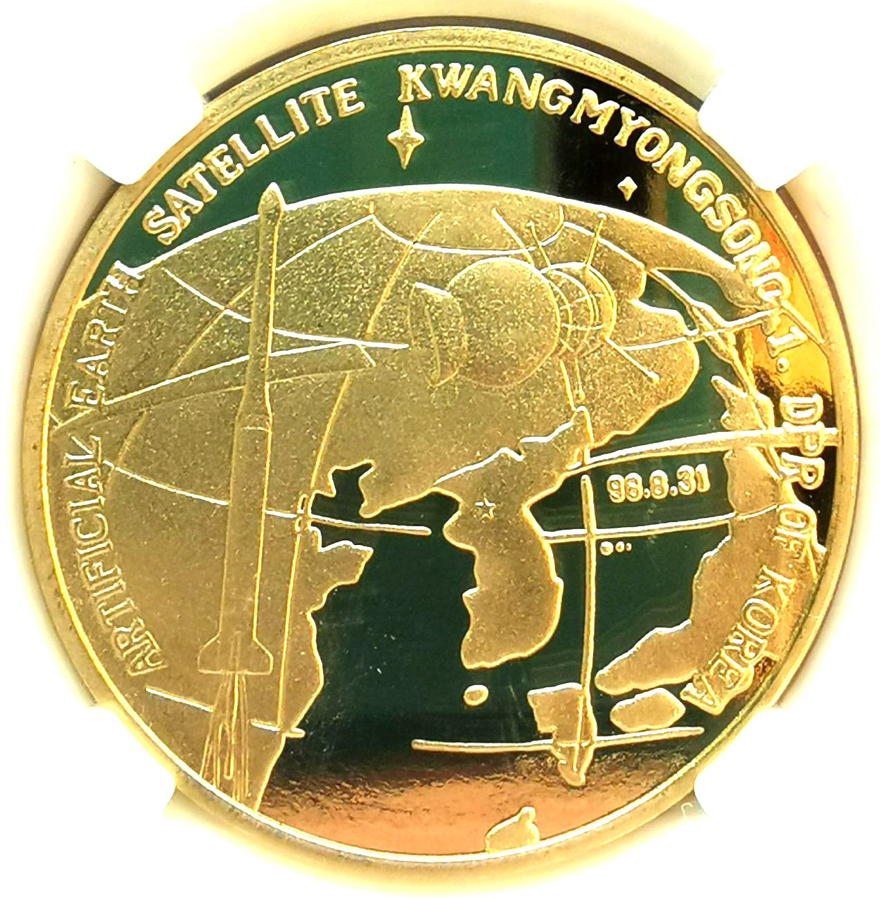 "L3301, Korea Proof Coin ""Kwangmyongsong-1 Rocket, FIrst Missile"", Brass 2007"