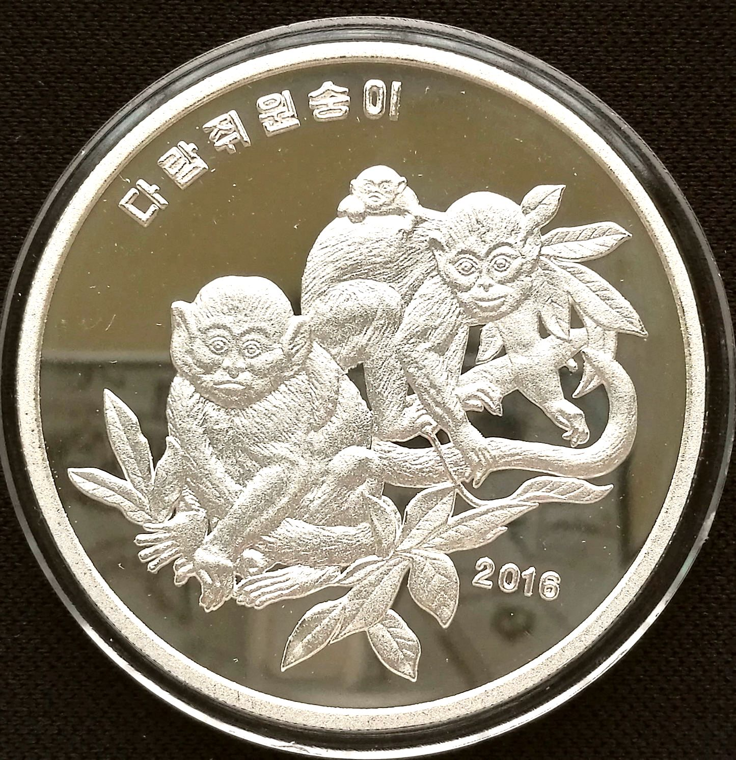 "L3447, Korea ""Monkey Year"" Silver Coin 1 oz. 2016"