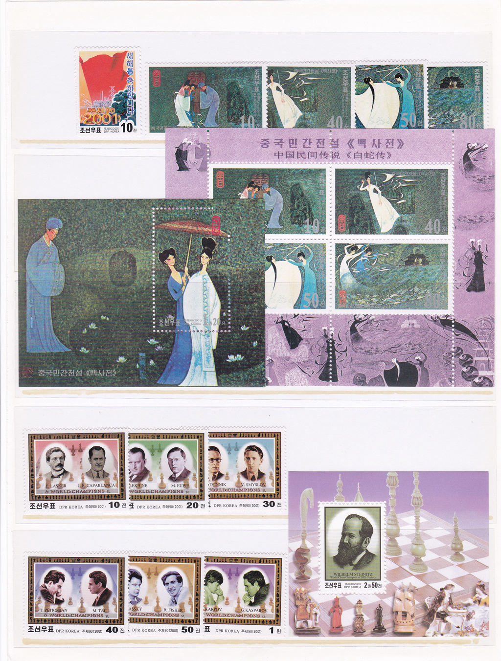 L4038, Korea 2001 Year Stamps (42 pcs Stamps and 23 pcs SS/MS), MNH
