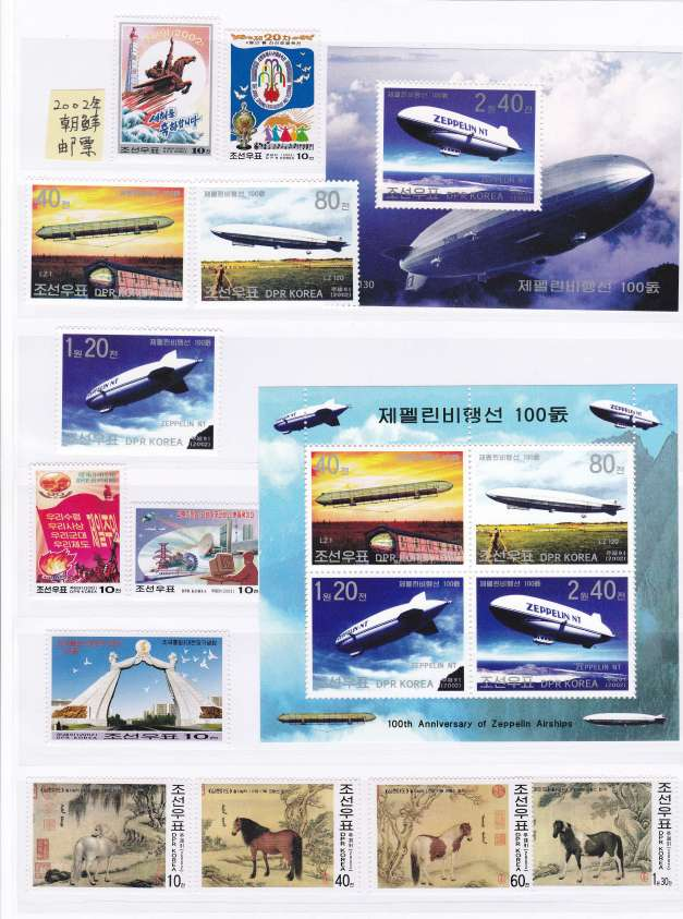 L4040, Korea 2002 Year Stamps (44 pcs Stamps and 29 pcs SS/MS), MNH