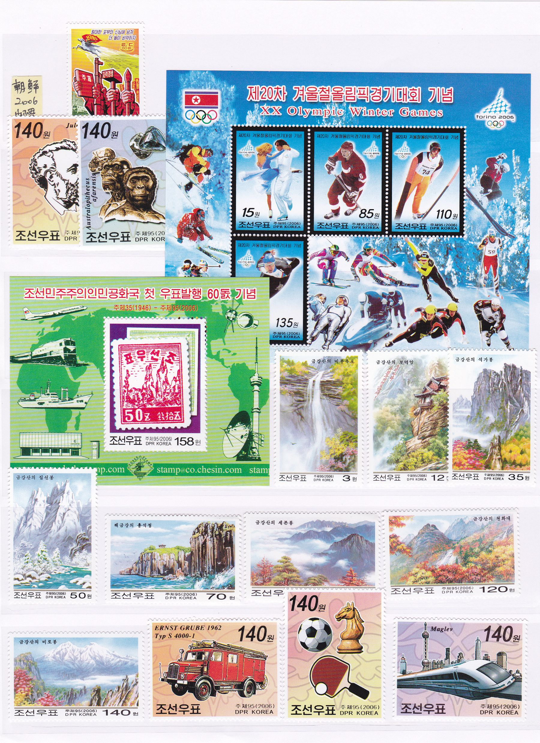 L4048, Korea 2006 Year Stamps (35 pcs Stamps and 16 pcs SS/MS), MNH