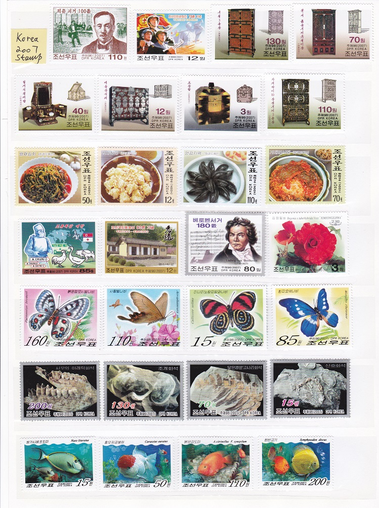 L4050, Korea 2007 Year Stamps (38 pcs Stamps and 21 pcs SS/MS), MNH