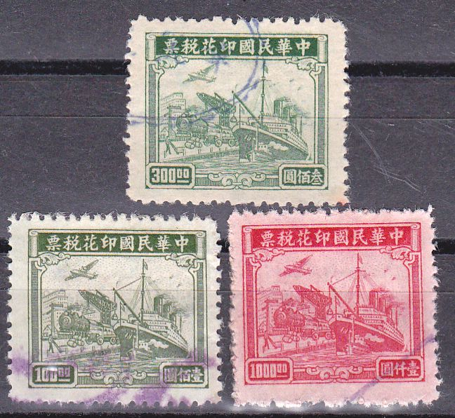 "R1352, ""Through-Transportation"", China Revenue Stamp 3 pcs, 1946, Zheng-Min Printing Co"