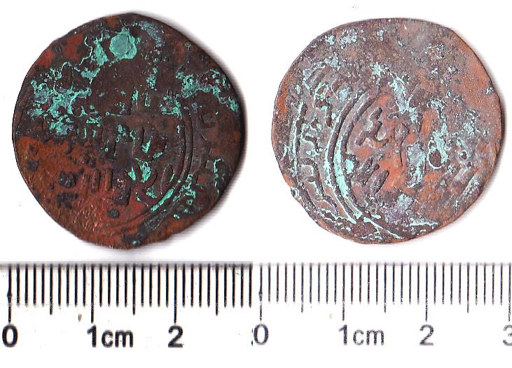 XJ3051, Mesud Sruck Copper Coin, Central Asia, 12th Century