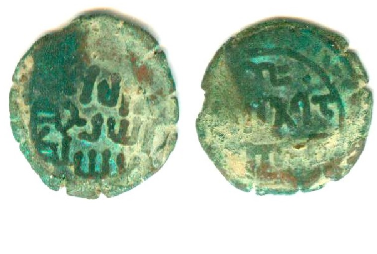 XJ3060, Arslan-Khan Sruck Copper Coin, Sinkiang, 10th Century 7.5 grams