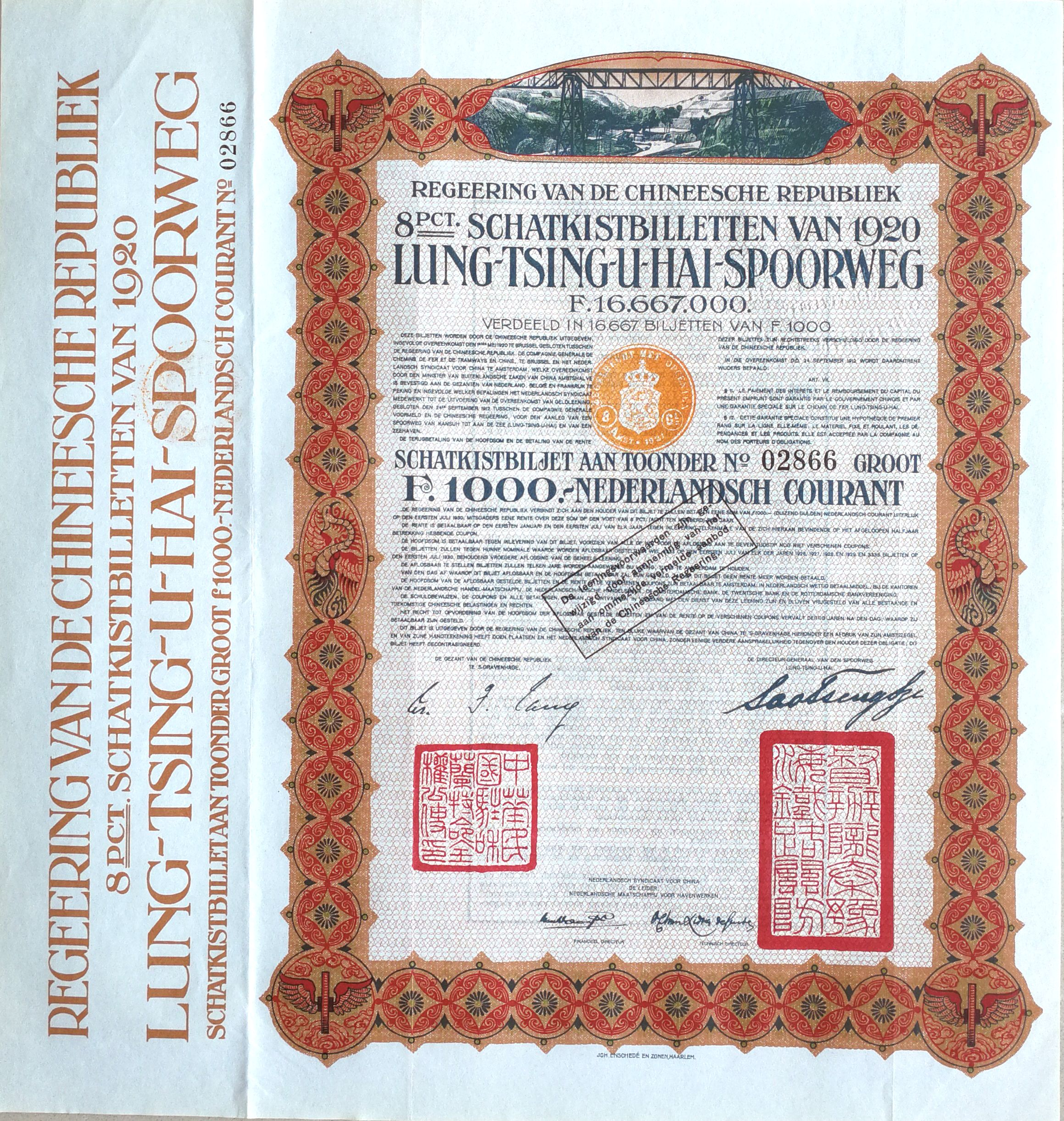 B9044, China 8% Lung-Tsing-U-Hai Railway Bond, Dutch 1000 Florins Loan 1920